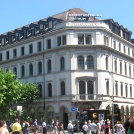 F+U Academy of Languages Гейдельберг