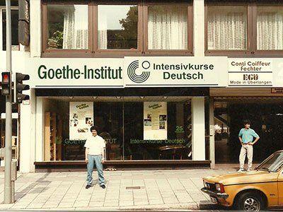 Гёте-институт Мюнхен / Goethe Institut München